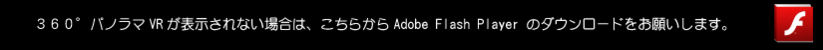 adobe-bar.png